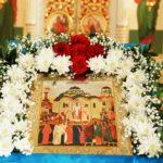 Празднование Воздвижения Креста Господня!