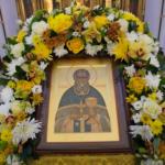 Память святого праведного Иоанна Кронштадского