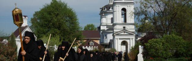 Поездка в Малоярославец