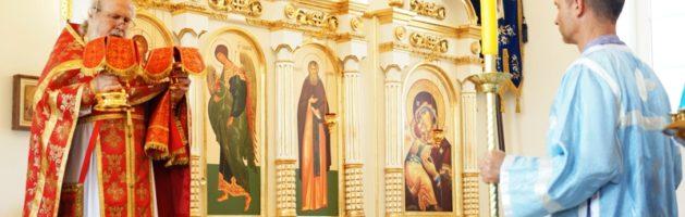 Усекновение главы пророка Иоанна, Предтечи и Крестителя Господня