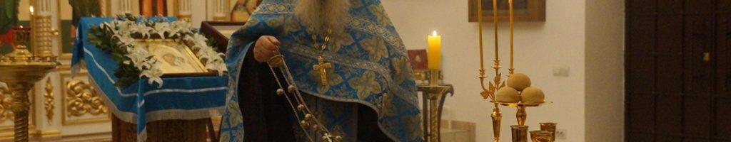 Воскресная служба 4 ноября