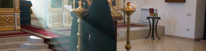 Воскресная служба 18 ноября