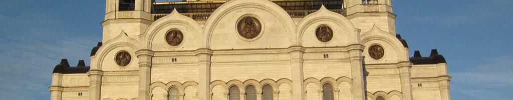Конференция в Зачатьевском монастыре