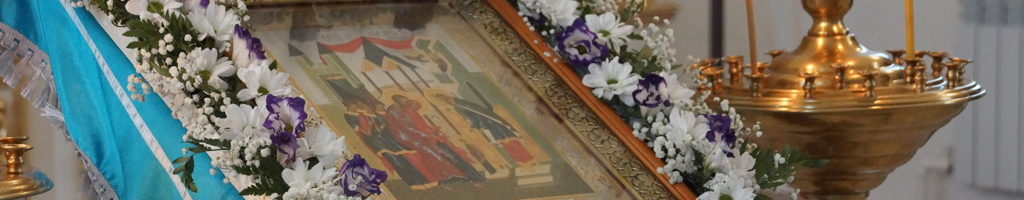 С  праздником Введения во храм Пресвятые Богородицы!