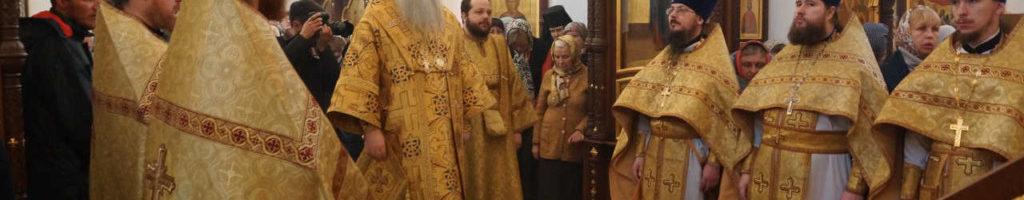 Архиерейская служба в честь престольного праздника обители