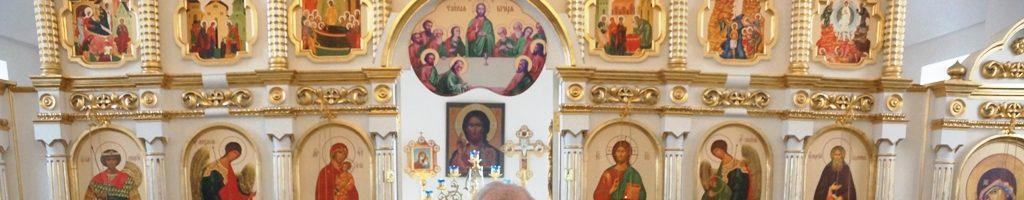 В Крещенский сочельник были отслужены Царские часы
