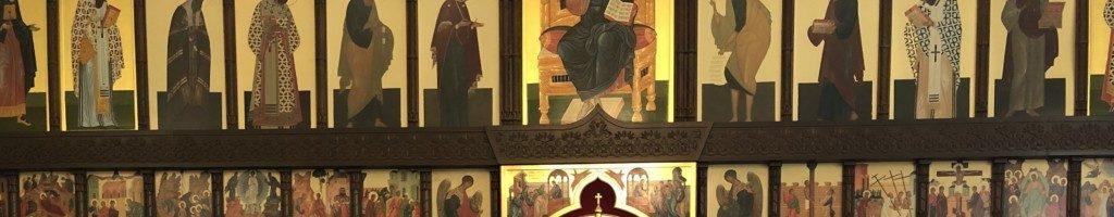 Венчание наших дорогих помощников и благодетелей монастыря