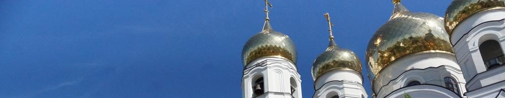 День памяти свят. прав. Иоанна Кронштадтского
