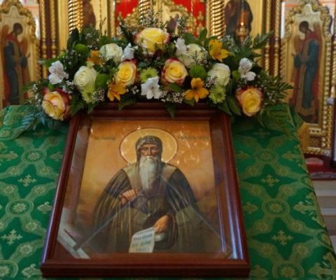 190-я годовщина со дня рождения св. прав. Иоанна Кронштадского
