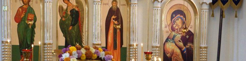 С Казанской иконой Божьей матери, с Днем народного единства!