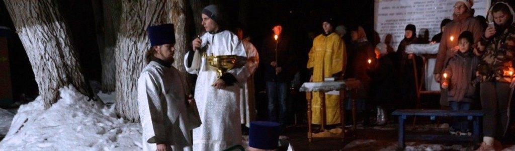 Освящение источника Владимирской иконы Божьей Матери