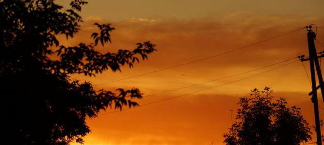 Золотой вечер накануне праздника «золотых» апостолов