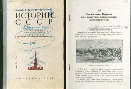 Как создавался учебник истории, воспитавший героев Великой Отечественной войны